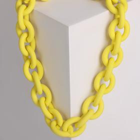 """Колье """"Цепь"""" круглые звенья, цвет жёлтый, 48см"""