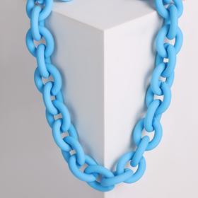 """Колье """"Цепь"""" круглые звенья, цвет голубой, 48см"""