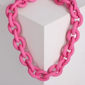 """Колье """"Цепь"""" круглые звенья, цвет ярко-розовый, 48см"""
