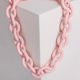 """Колье """"Цепь"""" круглые звенья, цвет светло-розовый, 48см"""