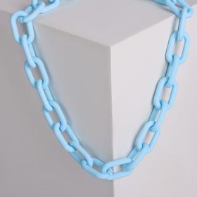"""Колье """"Цепь"""" прямоугольные звенья, цвет светло-голубой, 50см"""