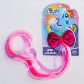 Прядь для волос бантиком, фуксия, My Little Pony