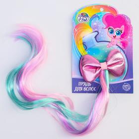 Прядь для волос с бантиком, розовый, My Little Pony