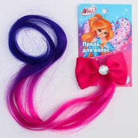 Прядь для волос бант со стразой, градиент фуксия, WINX
