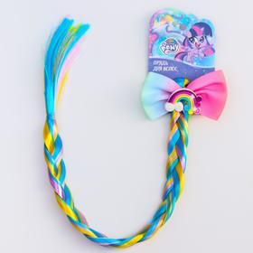 "Коса на резинке для волос ""Голубая радуга"", My Little Pony"