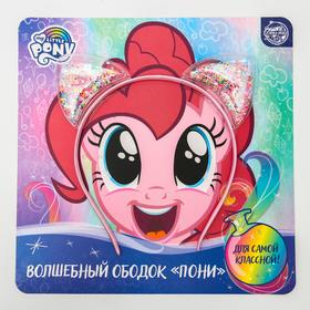 A rod-shaker with ears, light pink, My Little Pony