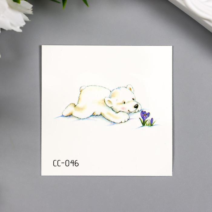 """Татуировка на тело цветная """"Белый мишка"""" 6х6 см"""