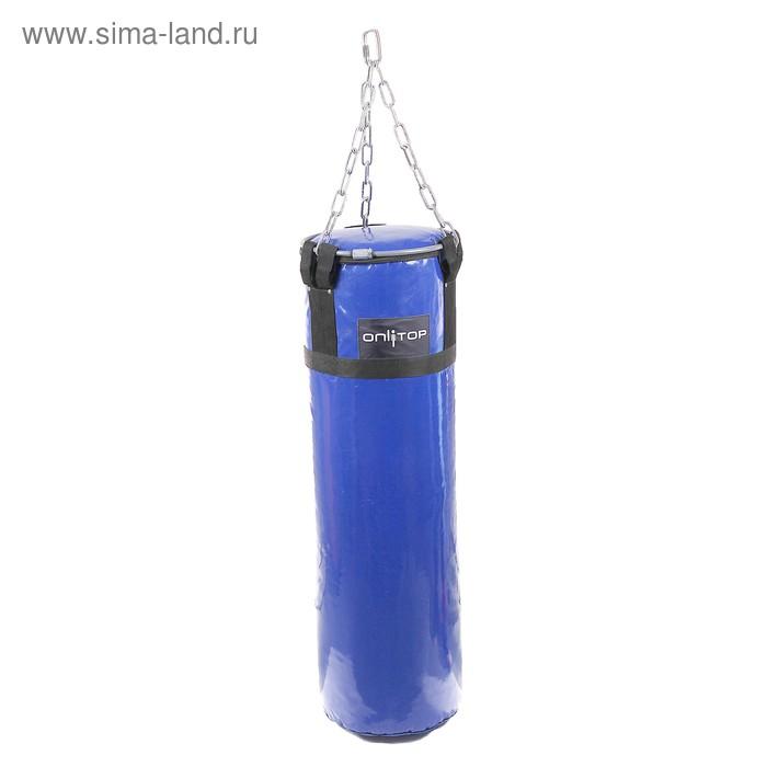 Мешок боксерский на цепях, d=30 см, 35 кг