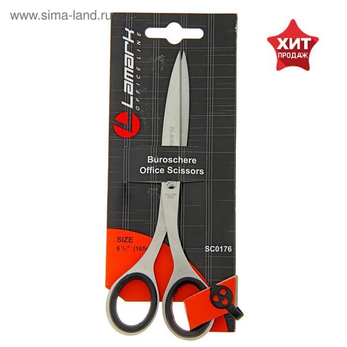 Ножницы Lamark 16,5см металлические ручки с резиновой вставкой