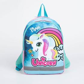 Рюкзак детский, 2 отдела на молниях, 2 боковых кармана, цвет голубой/розовый