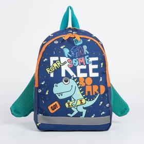 Рюкзак детский, 2 отдела на молниях, 2 боковых кармана, цвет синий
