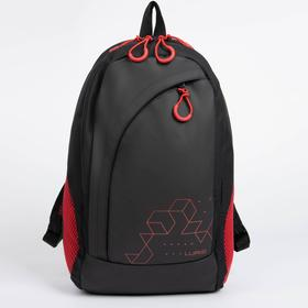 Рюкзак, 2 отдела на молниях, наружный карман, цвет чёрный/красный