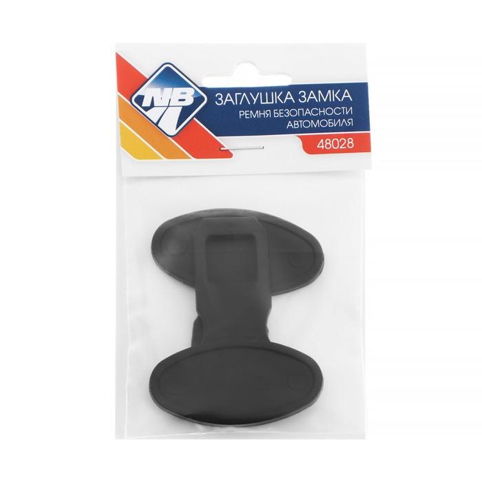 Заглушки замка ремня безопасности Nova Bright, пластиковые, набор 2 шт, микс - фото 234643