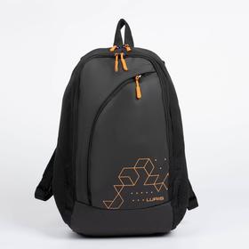 Рюкзак, 2 отдела на молниях, наружный карман, цвет чёрный/оранжевый