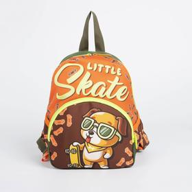 Рюкзак детский, отдел на молнии, наружный карман, 2 боковых кармана, цвет коричневый