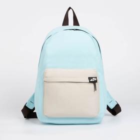 Рюкзак, отдел на молнии, 2 наружных кармана, цвет голубой