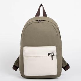 Рюкзак, отдел на молнии, 2 наружных кармана, цвет хаки