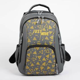 Рюкзак, 2 отдела на молниях, 3 наружных кармана, 2 боковых кармана, цвет тёмно-серый