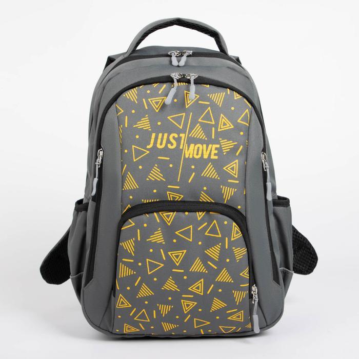 Рюкзак, 2 отдела на молниях, 3 наружных кармана, 2 боковых кармана, цвет тёмно-серый - фото 855530