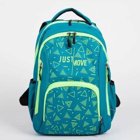 Рюкзак, 2 отдела на молниях, 3 наружных кармана, 2 боковых кармана, цвет синий