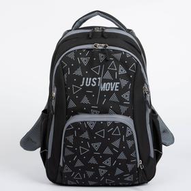 Рюкзак, 2 отдела на молниях, 3 наружных кармана, 2 боковых кармана, цвет чёрный