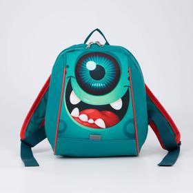 Рюкзак детский, отдел на молнии, цвет бирюзовый, «Монстрик»