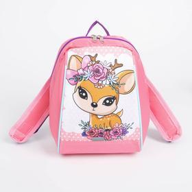 Рюкзак детский, отдел на молнии, цвет розовый