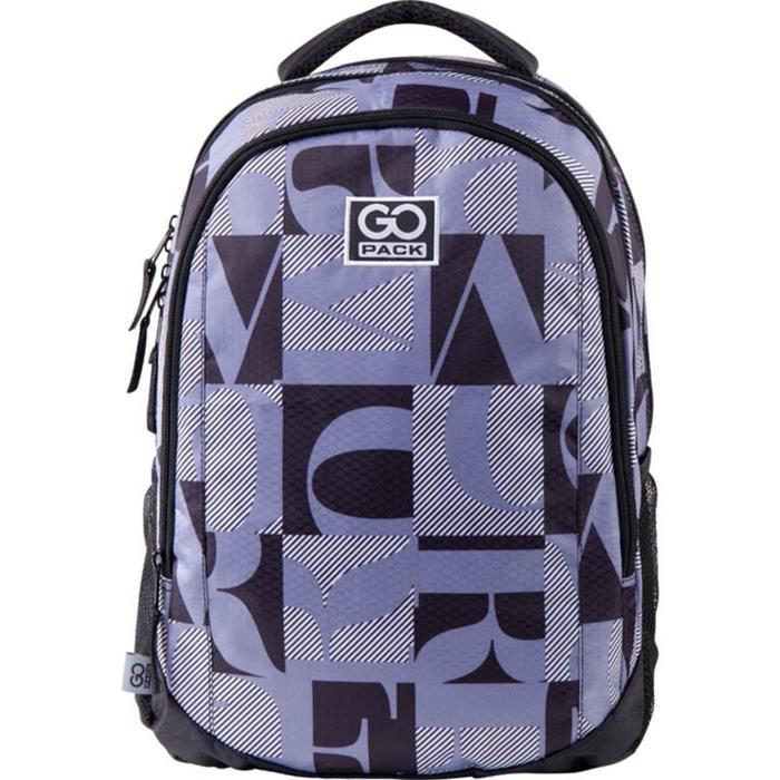 Рюкзак молодежный, GoPack 133, 43x30x16 см, эргономичная спинка, Black and white - фото 855677