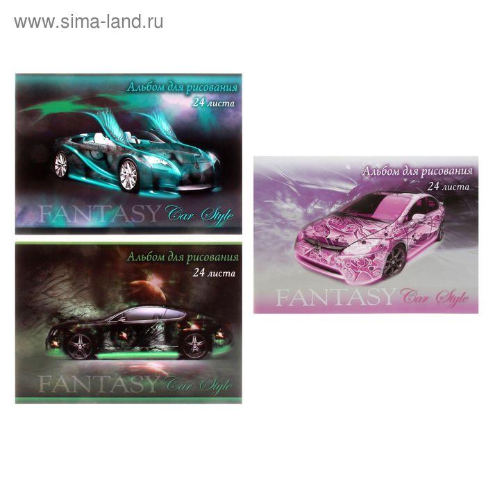 Альбом для рисования А4, 24 листа на скрепке Fantasy Car, обложка картон 190-215г/м2, блок офсет 100г/м2, МИКС