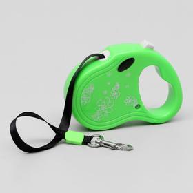 Рулетка 3 м, до 10 кг, зелёная