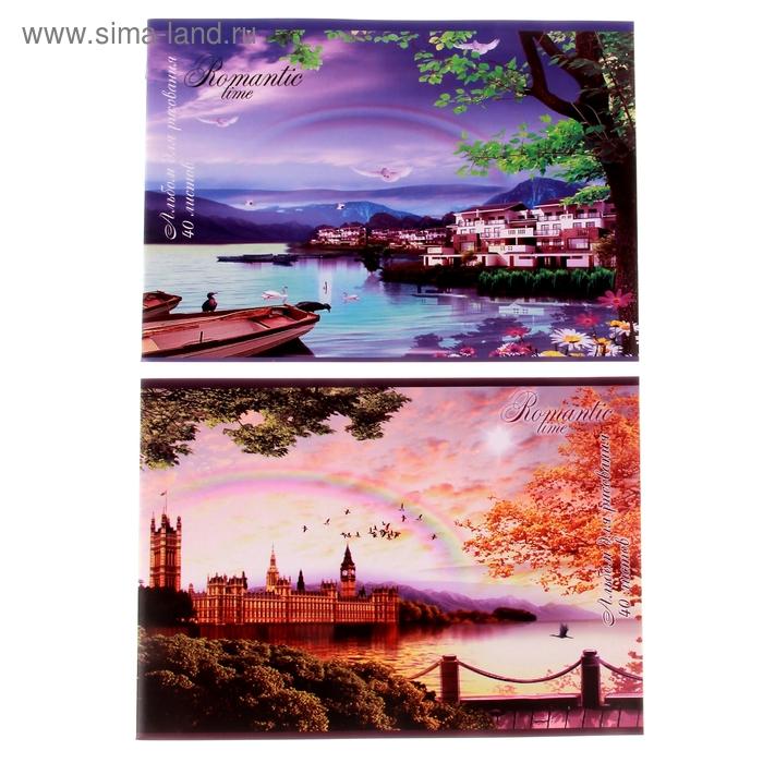 Альбом для рисования А4, 40 листов на скрепке Romantic time, обложка картон 190-215г/м2, блок офсет 100г/м2, МИКС