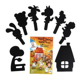 Настольная игра «Театр теней. Истории Гарри: набор фигурок Коза-дереза»