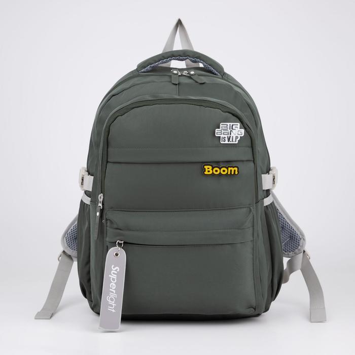Рюкзак, отдел на молнии, 4 наружных кармана, 2 боковых кармана, цвет зелёный - фото 856347