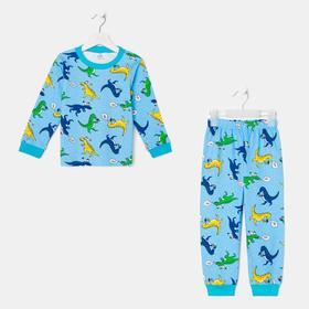Пижама для мальчика, цвет голубой/динозавры, рост 128 см