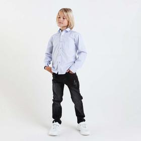 Сорочка для мальчика Imperator, цвет светло-голубой, рост 122-128 см