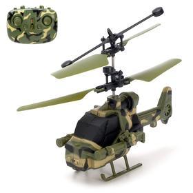 Вертолёт радиоуправляемый «Армейский»