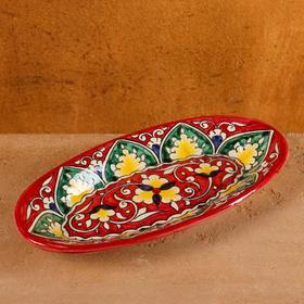 {{photo.Alt || photo.Description || 'Селедочница Риштанская Керамика, красная, 24см, МИКС'}}