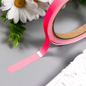 """Клейкая лента пластик флуоресцентная светящаяся """"Розовый"""" ширина 1 см намотка 5 м"""