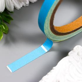 """Клейкая лента пластик флуоресцентная светящаяся """"Голубой"""" ширина 1 см намотка 5 м"""