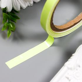 """Клейкая лента пластик флуоресцентная светящаяся """"Зелёный"""" ширина 1 см намотка 5 м"""