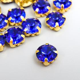 Crystal Rhinestones in Astra 3. Astra, 20 Pcs / Pack, Gold / Blue
