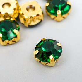 Crystal rhinestones in the Tsaps