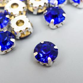 Crystal Rhinestones in Astra 3. Astra, 20 Pcs / Pack, Silver / Blue