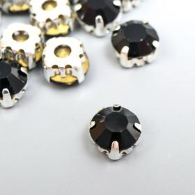 Crystal rhinestones in the Astra Tsapakh 8 mm, 20 Pcs / Pack, Silver / Black