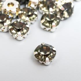 Crystal Rhinestones in Astra 3. Astrome 8 mm, 20 Pcs / Pack, Silver / Smoke-Gray