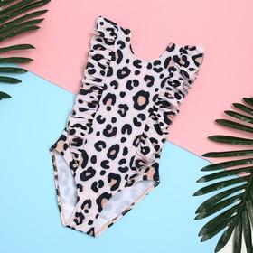 Купальник детский KAFTAN «Леопард», рост 110-116 (32)