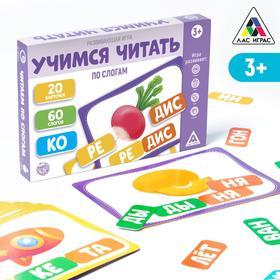 Развивающая игра «Учимся читать по слогам», 3+