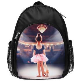 Рюкзак для гимнастики, ткань п/э, 25 х 33 х 14 см, цвет чёрный, 201-006