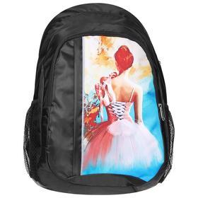 Рюкзак для гимнастики, ткань п/э, 49 х 31 х 17 см, цвет чёрный, 210-020