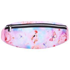Сумка поясная гимнастическая, п/э, 42 х 19 см, цвет сиреневый/розовый/фиолетовый, 125-031